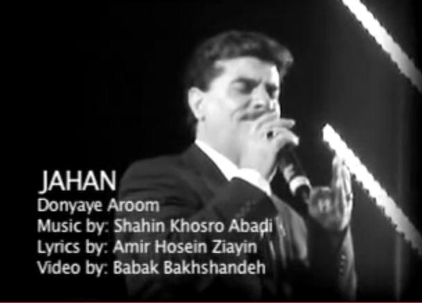 دانلود آهنگ مرحوم جهان دنیای آروم + متن آهنگ Download mp3 musicJahan - Donyaye Aroom + Text music دانلود آهنگ فوق العاده زیبا ، شنیدنی و دلنشین و