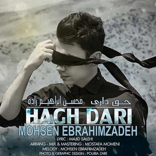 http://dl.teh-dl.ir/mordad%2094/Mohsen%20Ebrahimzadeh%20-%20Hagh%20Dari.jpg