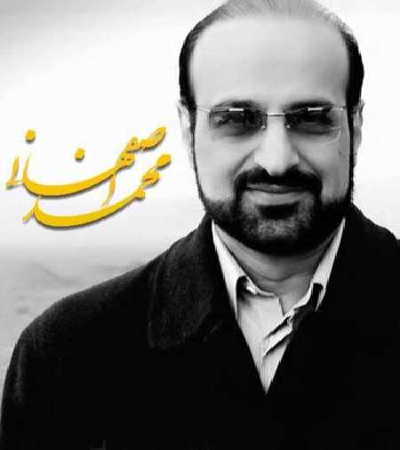 mohammad%20esfahani%20 %20Ghoughaye%20Setaregan - دانلود آهنگ غوغای ستارگان محمد اصفهانی
