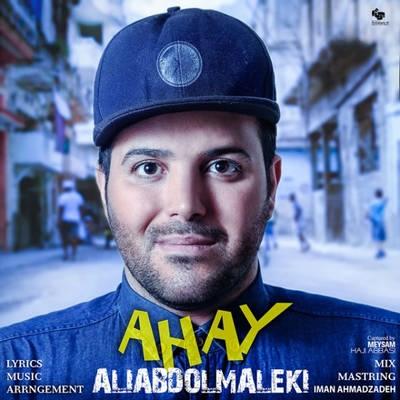 Ali%20Abdolmaleki%20 %20Ahay - دانلود آهنگ جدید علی عبدالمالکی به نام آهای