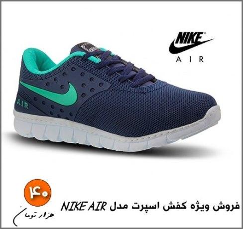 فروش ویژه عید نوروز کفش ورزشی Nike مدل AIR