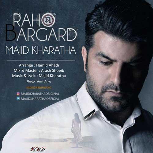 Majid%20Kharatha%20 %20Raho%20Bargard - دانلود آهنگ جدید مجید خراطها راهو برگرد
