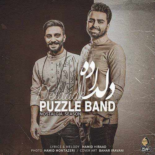 Puzzle Band Deldade - دانلود آهنگ جدید پازل باند دلداده