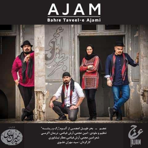 Ajam%20 %20Bahre%20Taveele%20Ajami - دانلود آهنگ جدید عجم باند بحر طویل اعجمی