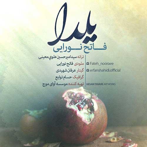 Fateh%20Nooraee%20 %20Yalda - دانلود آهنگ جدید فاتح نورایی یلدا