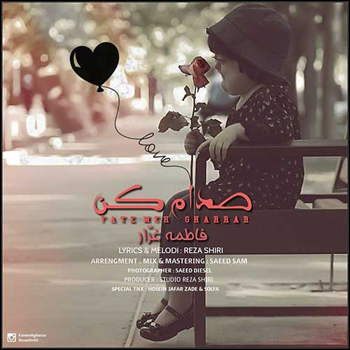 Fatemeh%20Gharrar%20 %20Sedam%20Kon - دانلود آهنگ جدید فاطمه غرار صدام کن