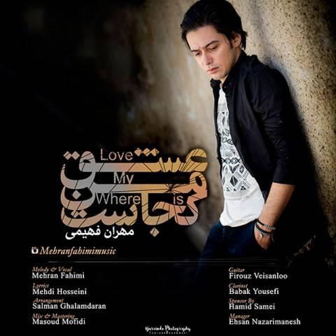 Mehran%20Fahimi%20 %20Eshghe%20Man%20Kojast - دانلود آهنگ عشق من کجاست مهران فهیمی