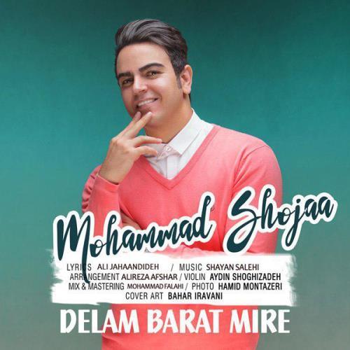 Mohammad%20Shojaa%20 %20Delam%20Barat%20Mire - دانلود آهنگ جدید محمد شجاع دلم برات میره