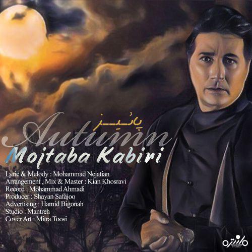 Mojtaba%20Kabiri%20 %20Paeez - دانلود آهنگ جدید مجتبی کبیری پاییز