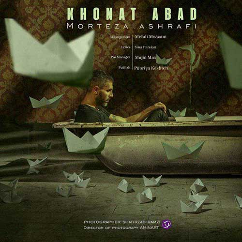 Morteza%20Ashrafi%20 %20Khoonat%20Abad - دانلود آهنگ جدید مرتضی اشرفی خونت آباد منو دیوونه کردی