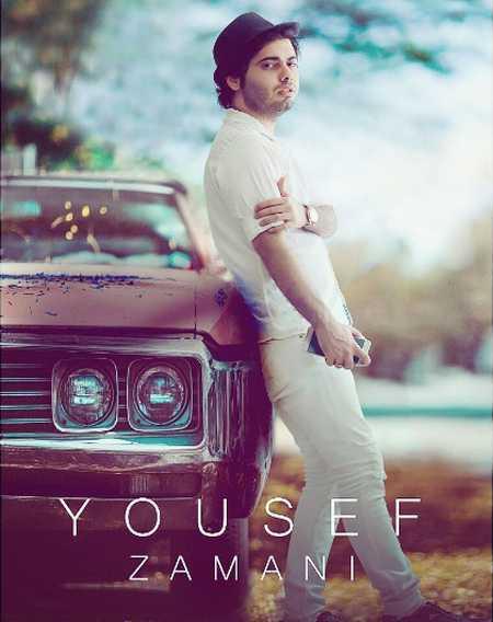 Yousef%20Zamani%20 %20Rooze%20Eshgh%20 - دانلود آهنگ روز عشق از یوسف زمانی