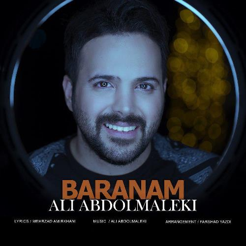 Ali%20Abdolmaleki%20 %20Baranam - دانلود آهنگ جدید علی عبدالمالکی بارانم