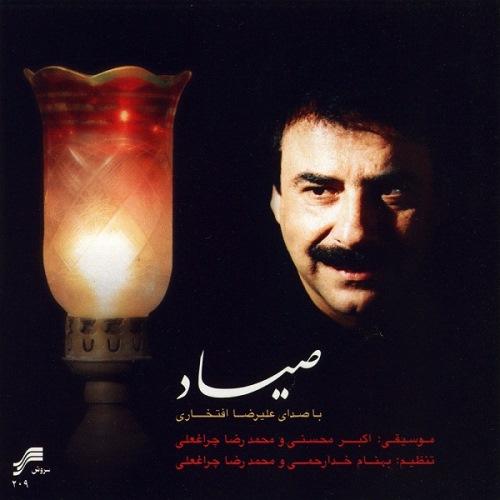 Alireza%20Eftekhari%20 %20Sayyad - دانلود آهنگ صیاد علیرضا افتخاری با لینک مستقیم و کیفیت 320