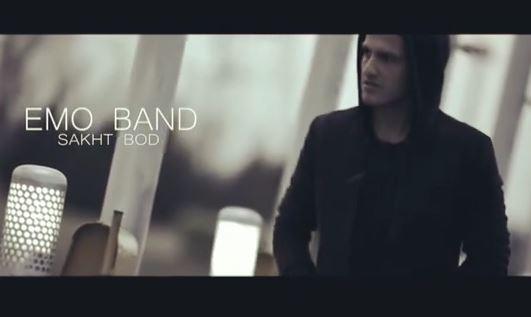 Emo%20Band%20Sakht%20Bod - دانلود آهنگ جدید امو باند Emo Band سخت بود