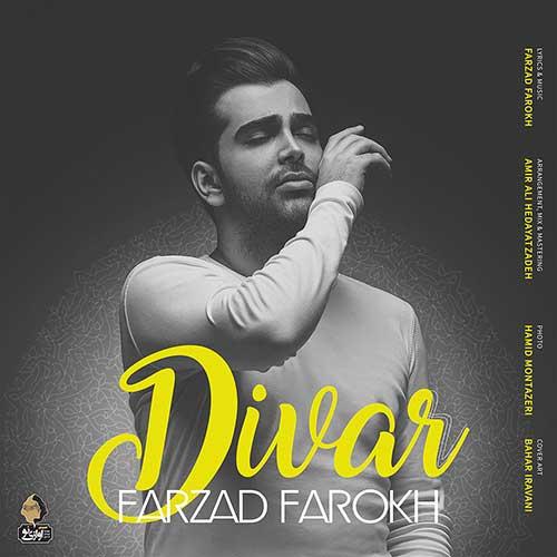 Farzad%20Farokh%20 %20Divar - دانلود آهنگ جدید فرزاد فرخ دیوار