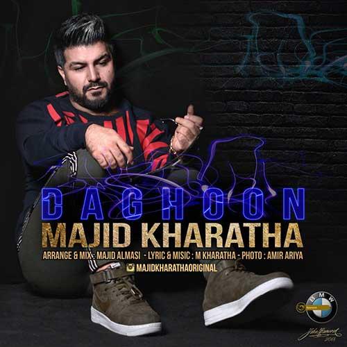 Majid%20Kharatha%20 %20Daghoon%20%282%29 - دانلود آهنگ جدید مجید خراطها داغون