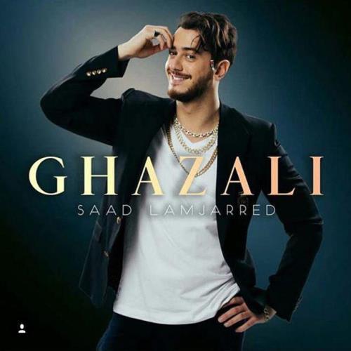 دانلود آهنگ جدید سعد المجرد غزالی