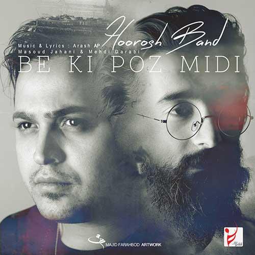 Hoorosh Band Be Ki Pose Midi 1 - دانلود آهنگ هوروش باند به کی پز میدی
