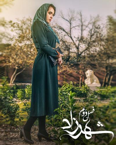 دانلود آهنگهای فصل دوم سریال شهرزاد با صدای محسن چاوشی