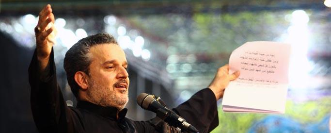 دانلود مداحی روحی از ملا باسم کربلایی
