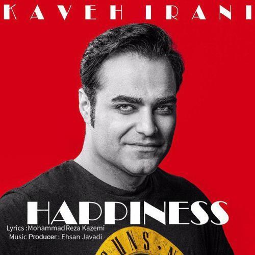 دانلود آهنگ کاوه ایرانی خوشبختی