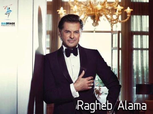 دانلود آهنگ عربی راغب علامه نسینی الدنیا Ragheb Alama - Nasini El Donya