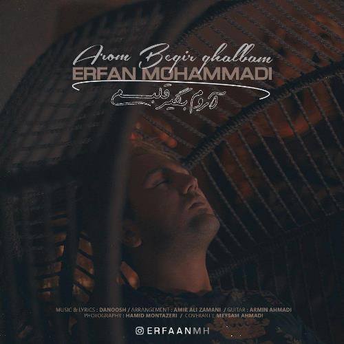 دانلود آهنگ آروم بگیر قلبم عرفان محمدی