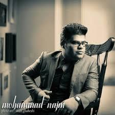دانلود آهنگ محمد نجم مرداب