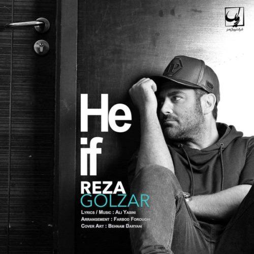 Mohammadreza%20Golzar%20 %20Heif - دانلود آهنگ جدید محمدرضا گلزار حیف