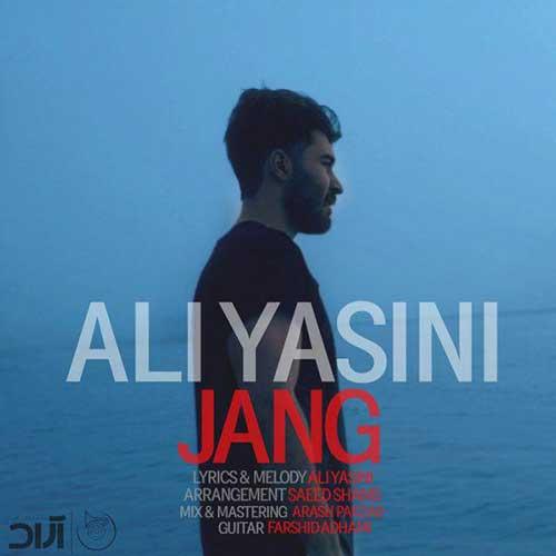 دانلود آهنگ جدید علی یاسینی جنگ