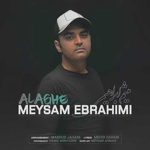 دانلود آهنگ جدید میثم ابراهیمی علاقه