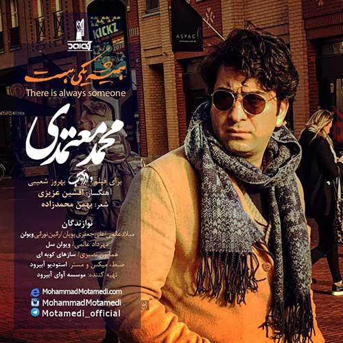 دانلود آهنگ تیتراژ فیلم دارکوب از محمد معتمدی