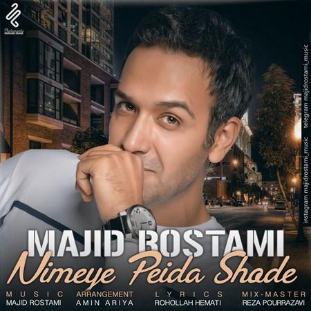 Majidrostami%20 %20Nimeye%20Peida%20shode - دانلود آهنگ جدید مجید رستمی به نام نیمه پیدا شده