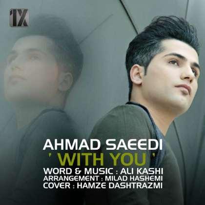 دانلود آهنگ شاد احمد سعیدی با تو