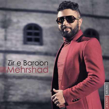 Mehrshad%20 %20Zire%20Baroon - دانلود آهنگ جدید مهرشاد به نام زیر بارون