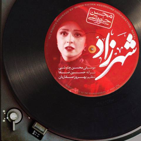 Mohsen%20Chavoshi%20 %20Shahrzad%20$%20Kojaei - دانلود 2 آهنگ جدید شهرزاد و کجایی محسن چاوشی