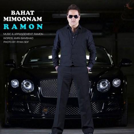 Ramon%20 %20Bahat%20Mimoonam - دانلود آهنگ جدید رامون به نام باهات میمونم