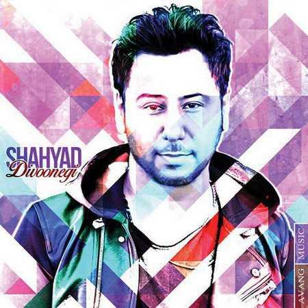 Shahyad%20 %20Divoonegi - دانلود آهنگ جدید شهیاد به نام دیوونگی