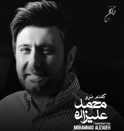 دانلود آهنگ جدید محمد علیزاده به نام بی معرفت