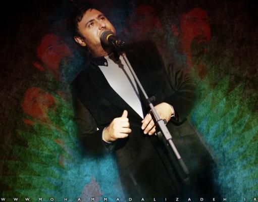 دانلود آهنگ جدید محمد علیزاده به نام چهل درجه