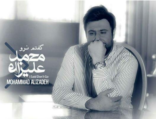 دانلود آهنگ جدید محمد علیزاده به نام خدانگهدار