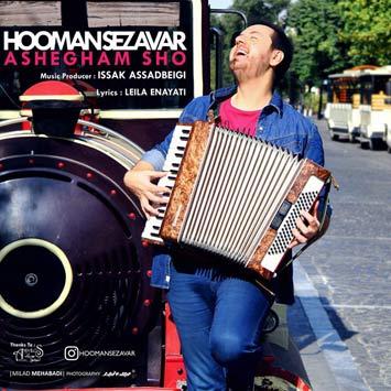 Hooman%20Sezavar%20 %20Ashegham%20Sho - دانلود آهنگ جدید هومن سزاوار به نام عاشقم شو
