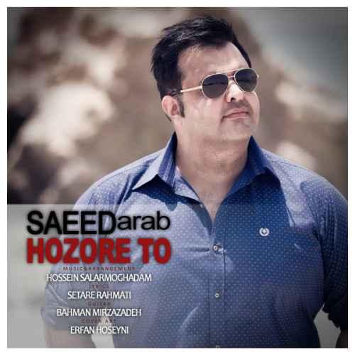 Saeed%20Arab%20 %20Hozore%20To - دانلود آهنگ جدید سعید عرب به نام حضور تو