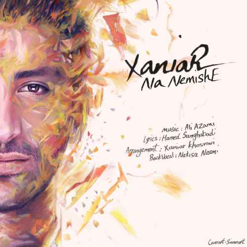 Xaniar Na Nemishe - دانلود آهنگ جدید زانیار خسروی به نام نه نمیشه