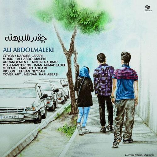 Ali%20Abdolmaleki%20 %20Cheghdr%20Shabihete - دانلود آهنگ جدید علی عبدالمالکی به نام چقدر شبیهته