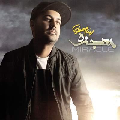 Behnam%20Safavi%20 %20Hasood - دانلود آهنگ جدید بهنام صفوی به نام حسود