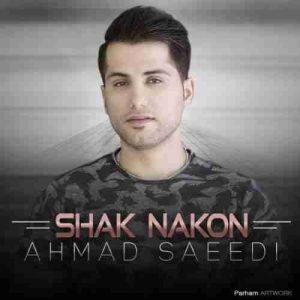 Ahmad%20Saeedi%20 %20Shak%20Na - دانلود آهنگ جدید احمد سعیدی به نام شک نکن