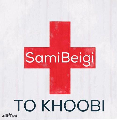 Sami%20Beigi%20 %20To%20Khoobi - دانلود آهنگ جدید سامی بیگی به نام تو خوبی