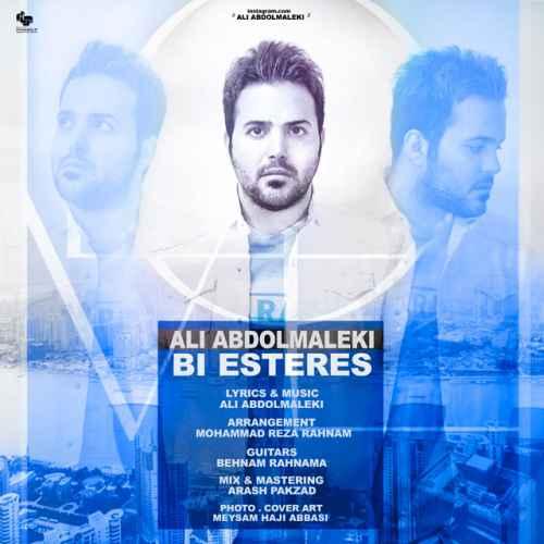 Ali%20Abdolmaleki%20 %20Bi%20Esteres - دانلود آهنگ جدید علی عبدالمالکی به نام بی استرس
