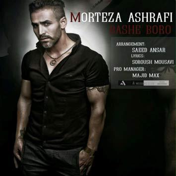 Morteza%20Ashrafi%20 %20Bashe%20Boro - دانلود آهنگ جدید مرتضی اشرفی به نام باشه برو